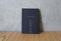 50_book-standing.jpg